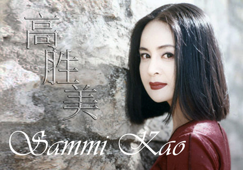 Qiong gao pictures news information from the web