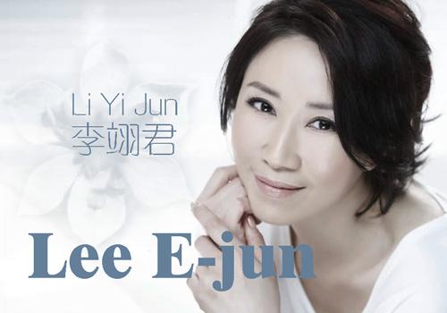 Yun sukie Sukie Online