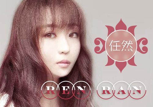 CHINESE MUSIC - Ren Ran